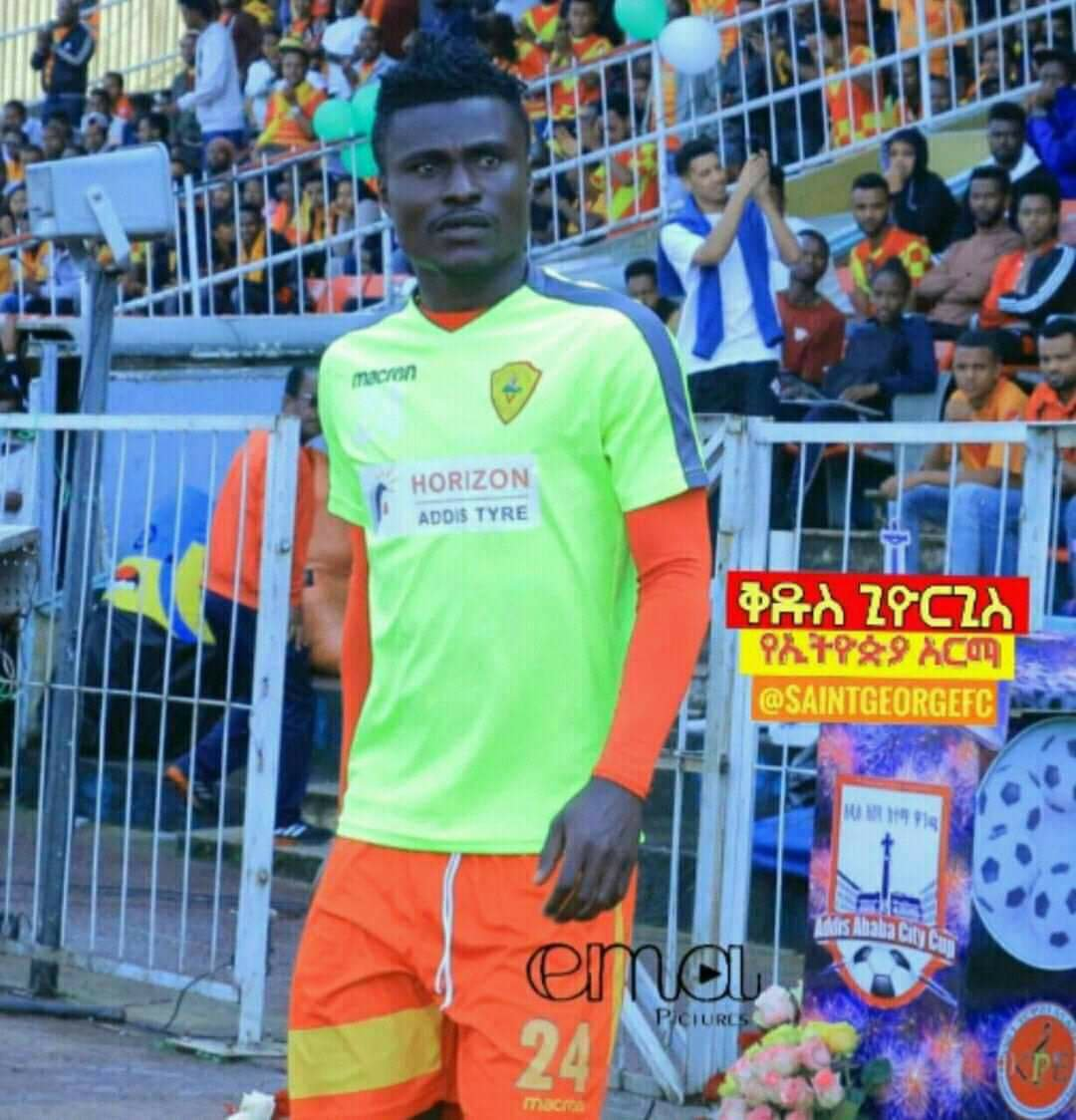 Former Kotoko defender Edwin Tuffour Frimpong signs new deal with St. George in Ethiopia