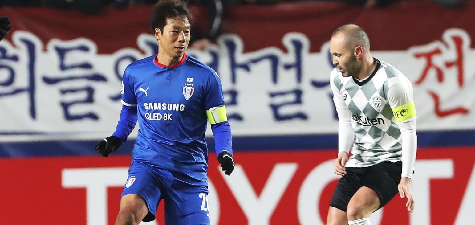 Attacking potency the key for Suwon Samsung Bluewings against Vissel Kobe in chase for AFC Champions League Round of 16 berth  | Football | News | AFC Champions League 2020