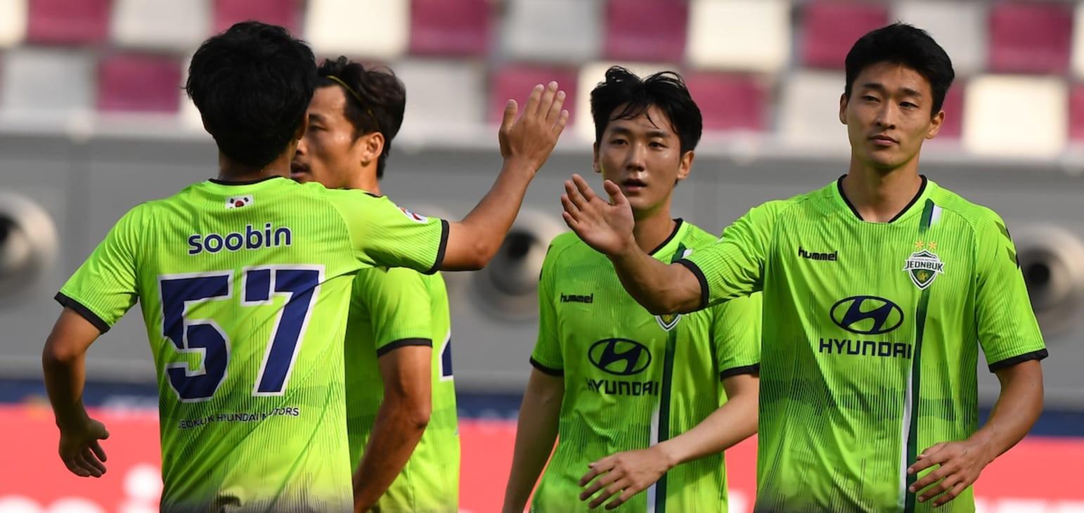 Jeonbuk Hyundai Motors FC beat Shanghai SIPG FC to end AFC Champions League campaign on a high  | Football | News | AFC Champions League 2020
