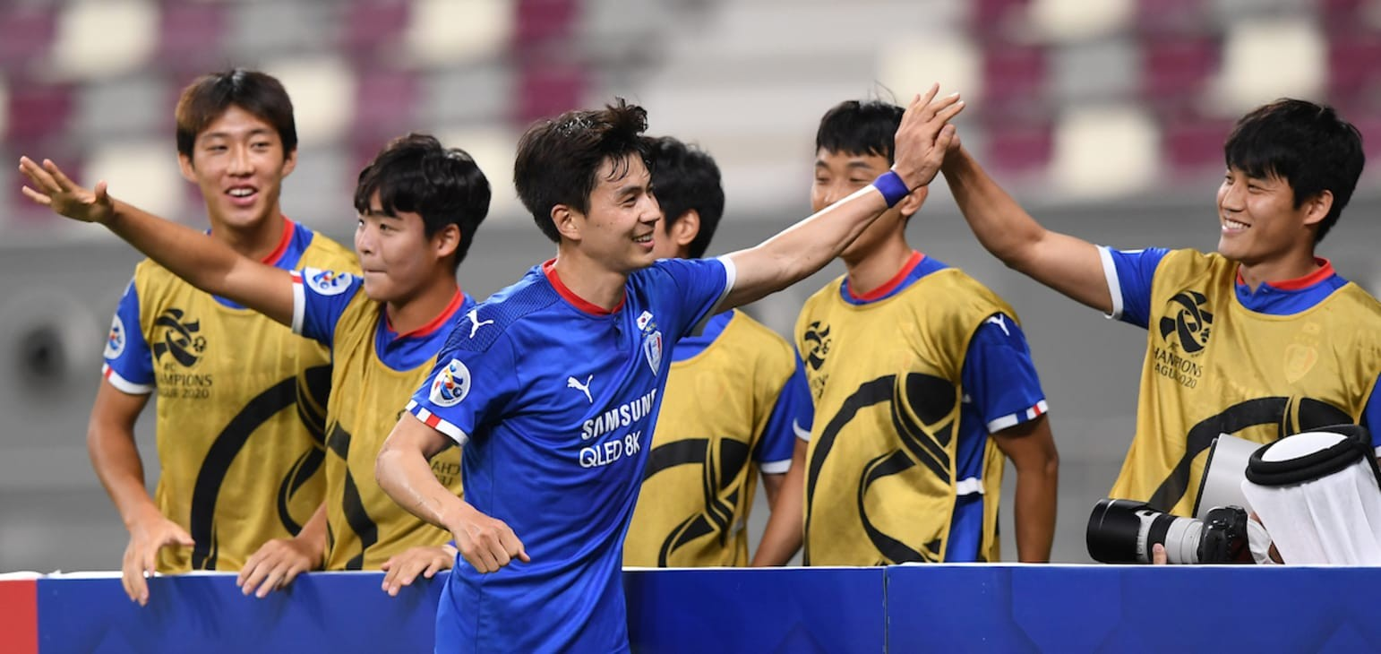 Suwon Samsung Bluewings defeat Vissel Kobe to book AFC Champions League last 16 ticket  | Football | News | AFC Champions League 2020